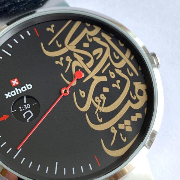 Xahab Luxury Arabic design watche