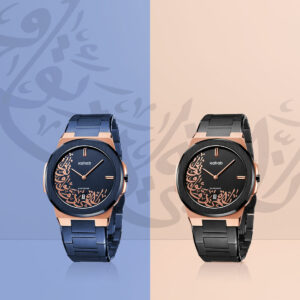 Xahab 02 Luxury Arabic Calligraphy watch designed by Nihad Nadam