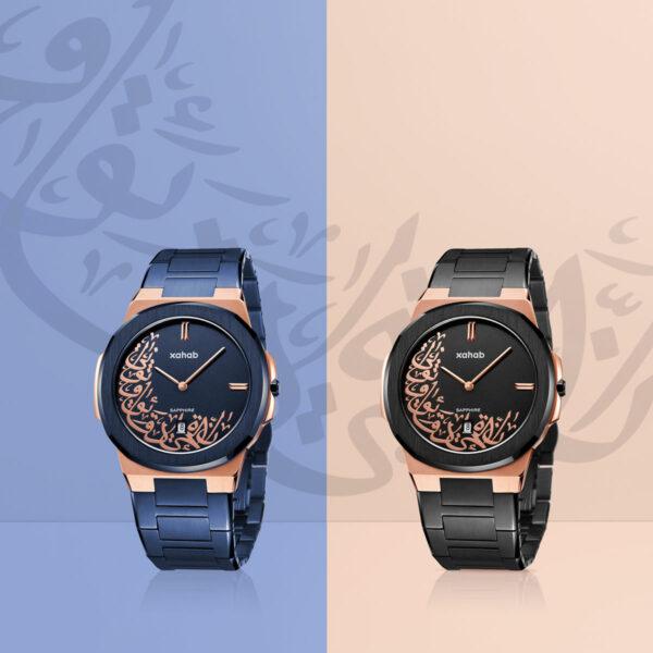 Xahab 02 Luxury Arabic Calligraphy watch designed by Nihad Nadam