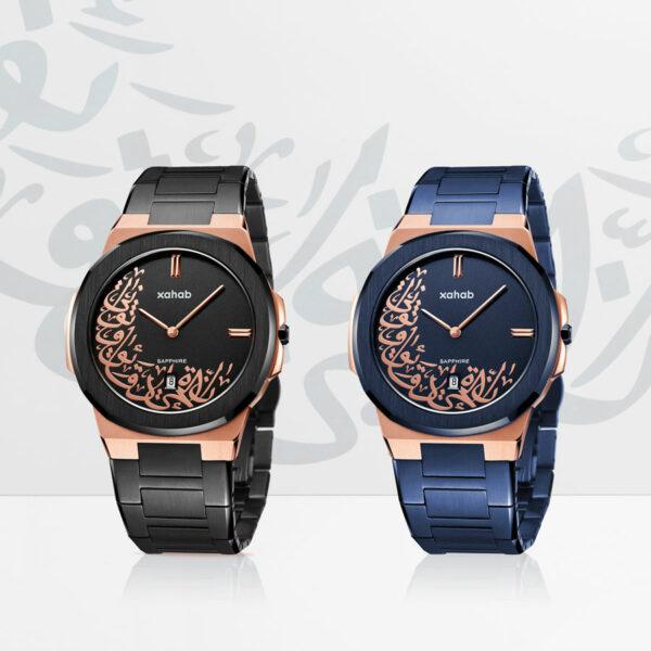 Xahab 02 Luxury Arabic design watch