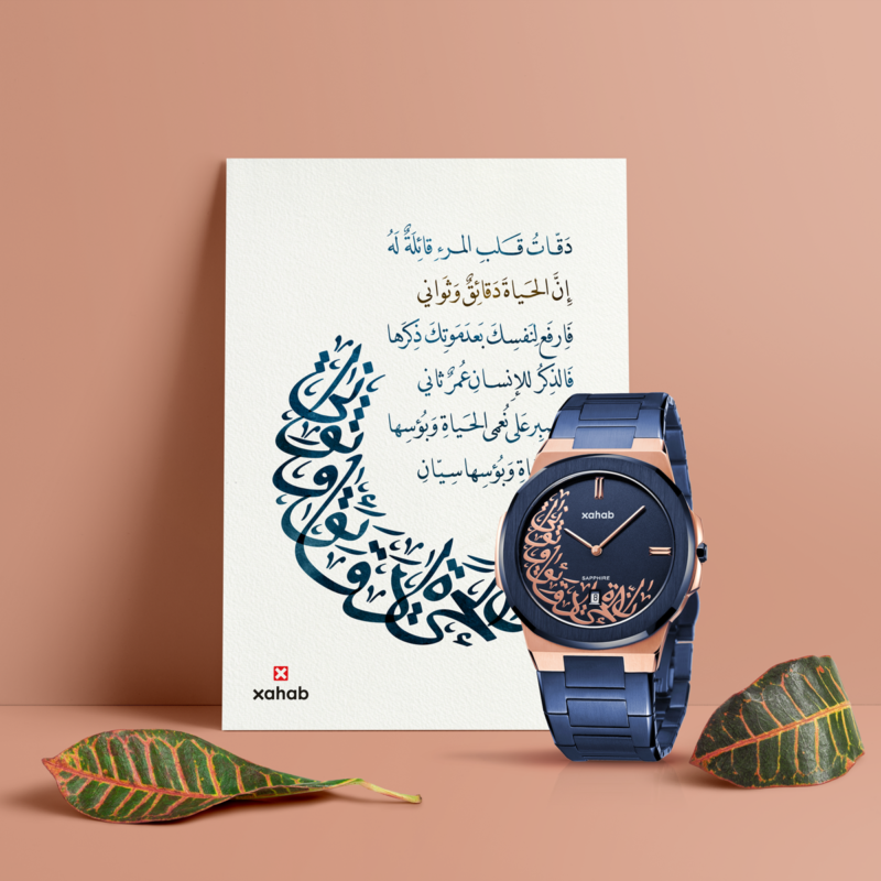 Xahab 02 Luxury Arabic design watch